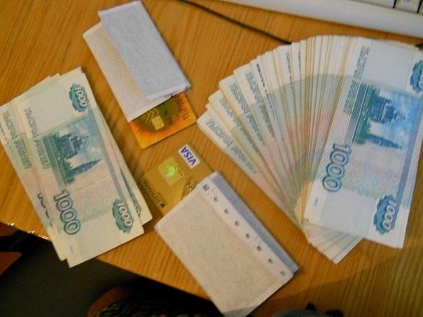 обнальщики банковских карт без предоплаты том почему Одноклассниках