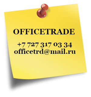 Канцтовары - OfficeTrade доставка