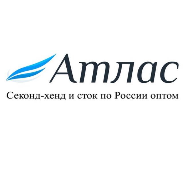 Компания Атлас осуществляет оптовые поставки Стока по всей России
