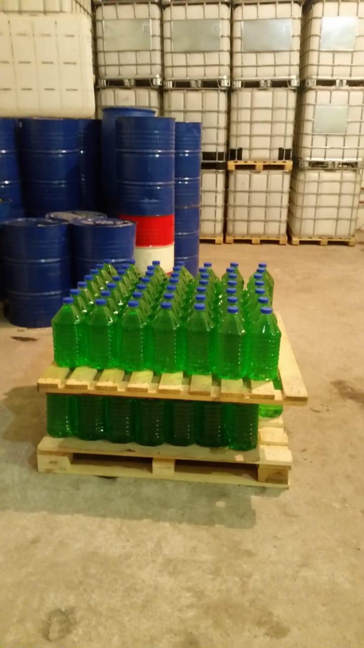 Продажа и производство органической химии
