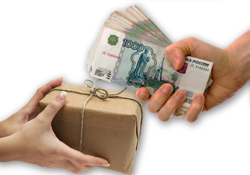 Комплексная помощь в получении денежного кредита.