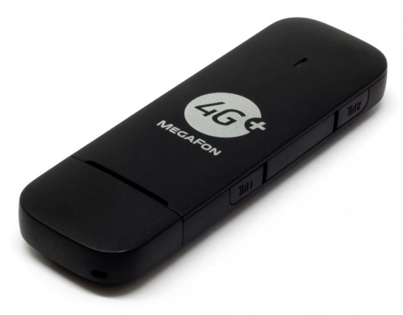 Куплю модемы Huawei E3372h