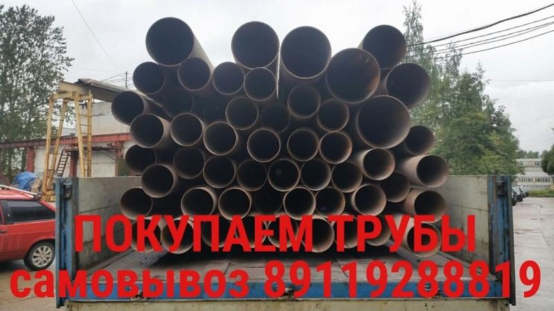 Закупаем стальные трубы и трубы ПНД в Санкт-Петербурге.